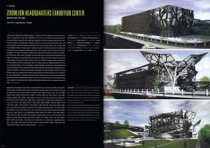 pub_201209architectureandculture_02