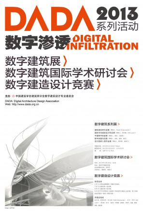 News_2013.09.26_DADA_03
