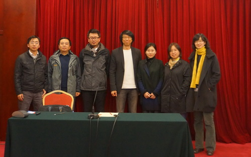 Beijing University Cocoon Research_17