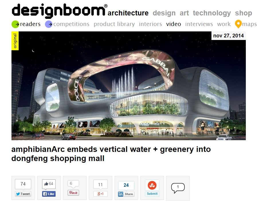 Designboom - Dongfeng Town Article Screenshot